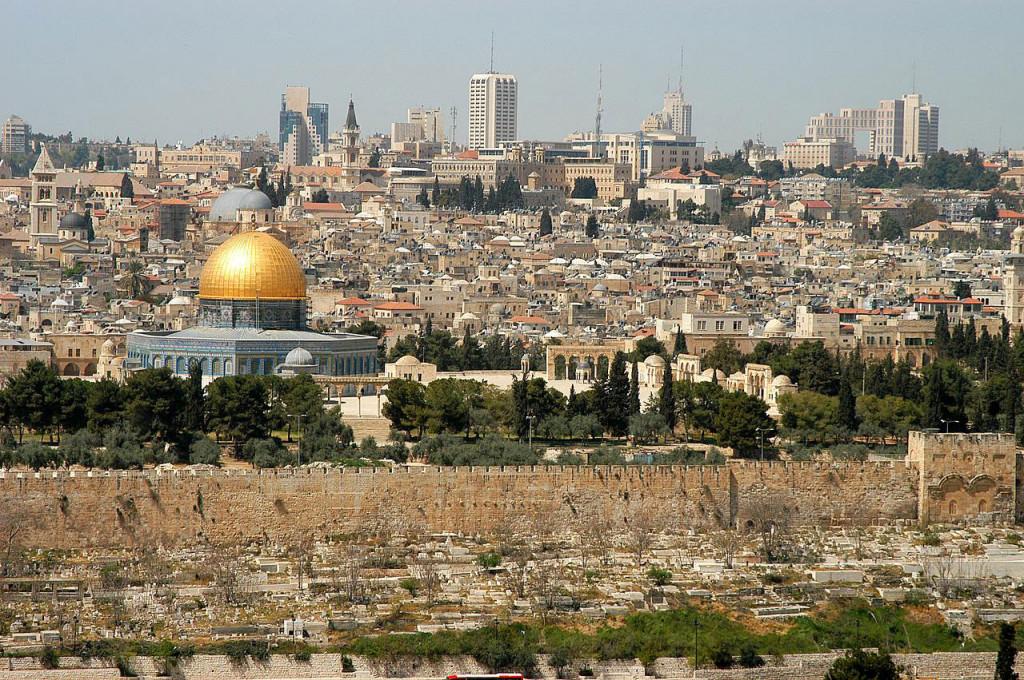 Возникновение государства Израиль