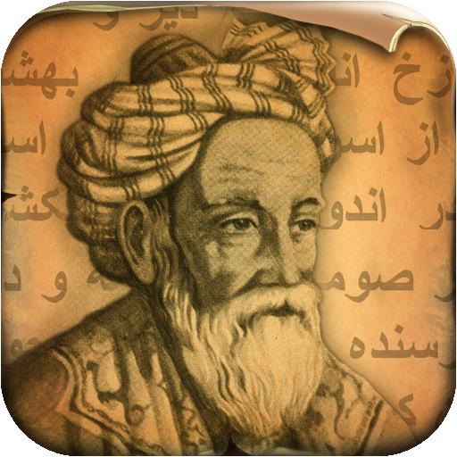 Абу-ль-Фида