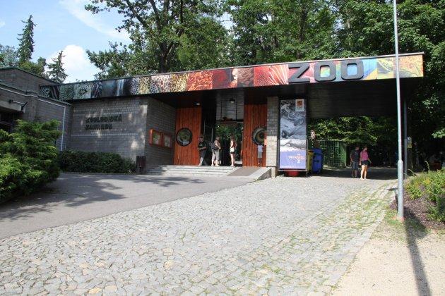 Зоопарк города Либерец