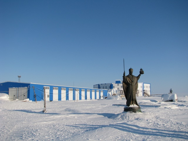 обсерватория Эрнста Кренкеля