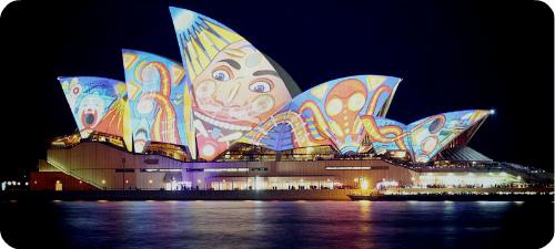 Сиднейская опера ночью.