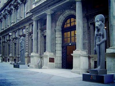 Музей Египетского искусства.