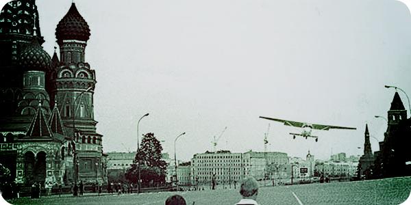 Как Матиас Руст незаметно перелетел границу СССР?