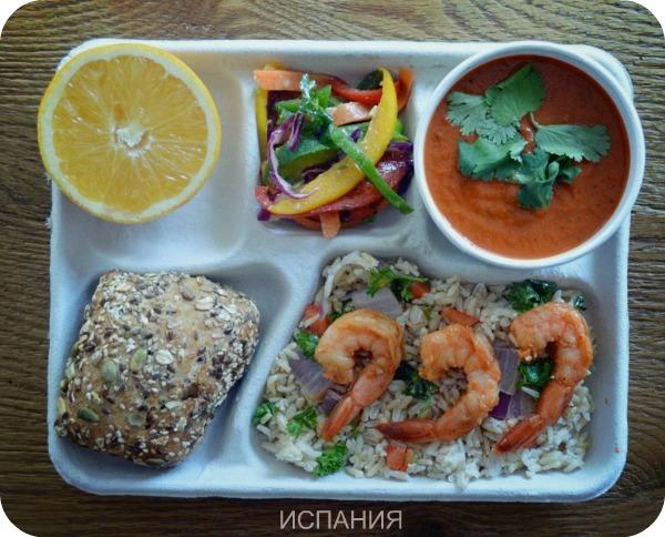 Школьный обед - Испания