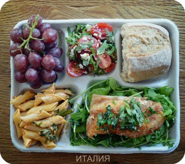 Школьный обед - Италия