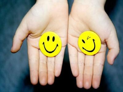 Как достичь счастья?