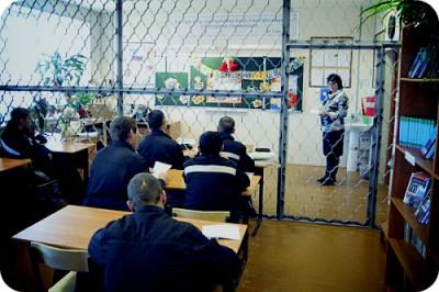 Чему учит тюрьма?