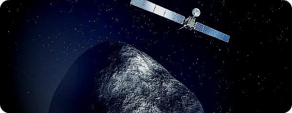 Для чего прилетают кометы?