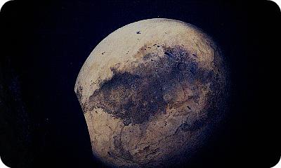 Как была открыта карликовая планета Плутон?