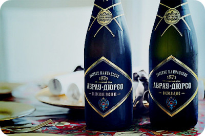"Как готовят шампанское ""Абрау-Дюрсо""?"