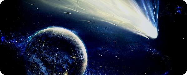 Из чего состоит комета?