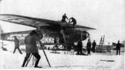 Самолет Джозефина