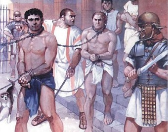 Тюрьмы в период Античности