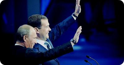 Что такое «принцип обоймы» в политике?