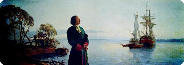 Что помешало России обрасти колониями?
