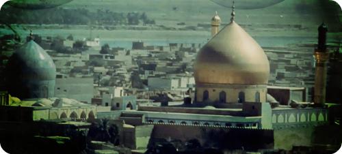 Путешествие в Багдад