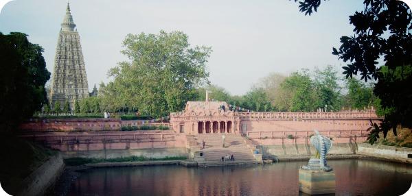 Храм Махабодхи.