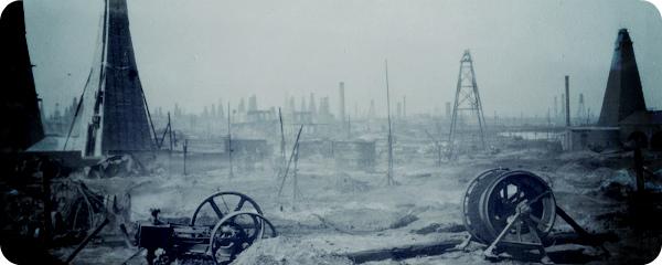 Добыча нефти в Баку - 1900 год.