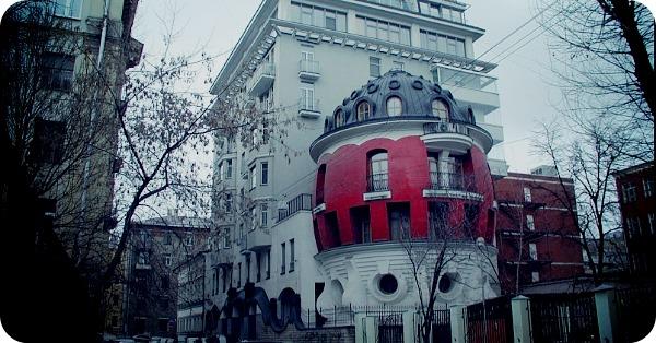 Дом-яйцо в центре Москвы
