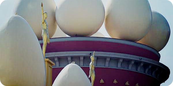 Какое место занимает яйцо в культуре?