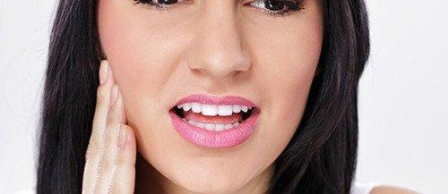 устранить зубную боль